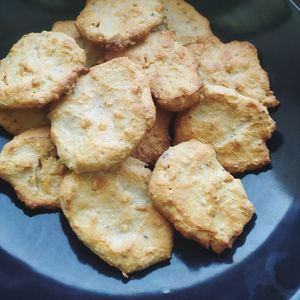 low carb kešu cookies